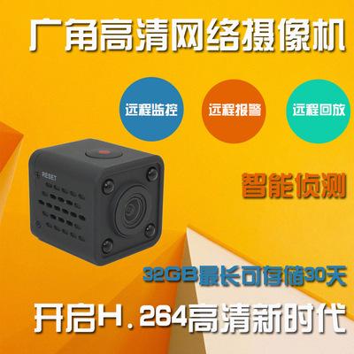 无线网络摄像机超小