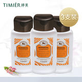 Tingmei Horse Oil 3 Pack Body Lotion Body Lotion Hydrating Moisturizing