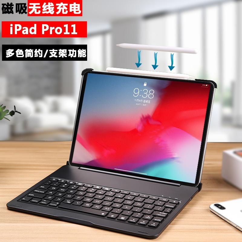 2018新款ipad pro11蓝牙键盘保护套金属苹果平板电脑新版11寸壳子a1980网红全包iapd支持无线充电鼠标