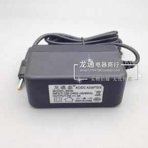 Jumper/中柏 EZpad 5SE四核10.6英寸二合一平板电脑DC5V3A充电器