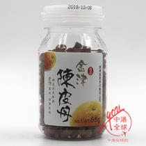免运费包邮500g配菜正宗特产农家自制广西酸笋