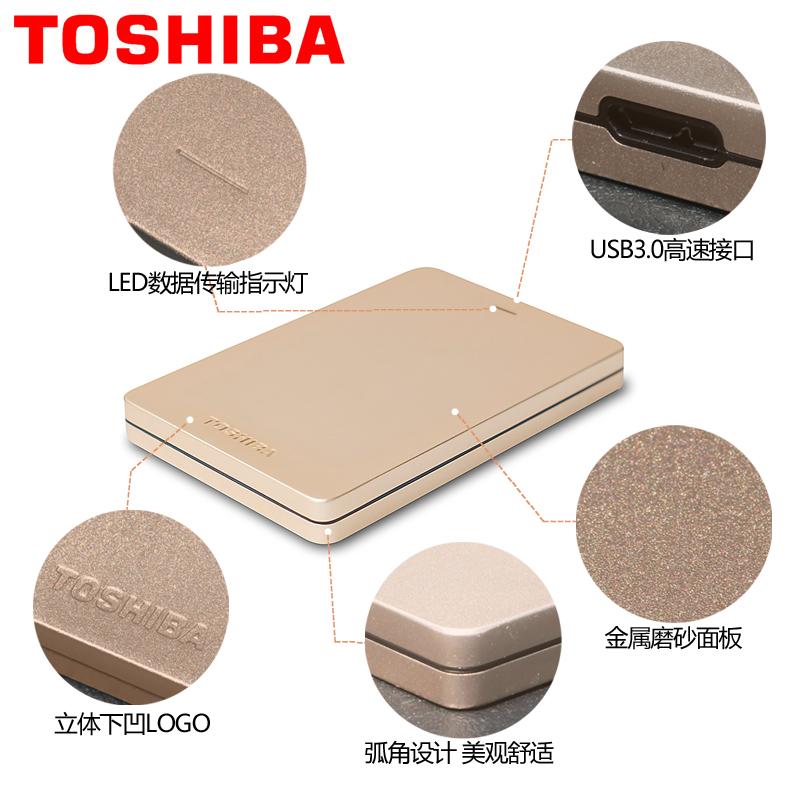 东芝硬盘1t金属移动硬盘1tb移动盘1T高速USB3.0兼容MAC移动盘
