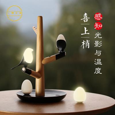 喜上梢灯家里实用智能喜鹊小鸟创意栖鸟感应灯小夜灯乔迁结婚礼品