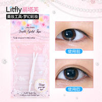 Litfly Ritafu is not easy to reflect invisible double eyelid stickers. Transparent wide waterproof and breathable 160 stickers