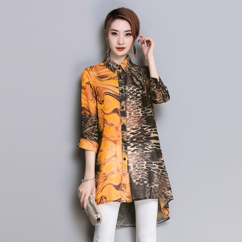 by age 2018 early spring new women's Leopard print chiffon shirt dress long section