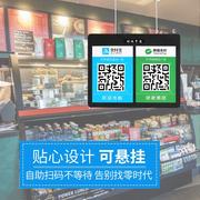 WeChat collection code voice broadcaster Alipay to the account voice collection reminder mobile phone QR code stand licensing blank card Payment wireless Bluetooth card collection code identification plate can be customized