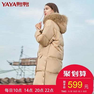 鸭鸭长款羽绒服女2018新款大毛领加厚加长连帽韩版反季中长款冬装