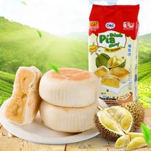 越南进口 pia新华园榴莲饼400g榴莲酥糕点正宗特产小吃茶点心零食