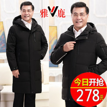New down jacket for men aged 40-50