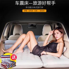 丰田汉兰达RAV4普拉多陆巡汽车载充气床垫SUV后备箱旅行床车震床