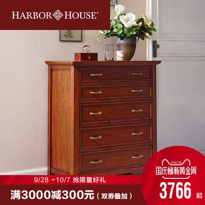 Harbor House Pierson 美式卧室储物柜出柜五斗柜立柜实木家具