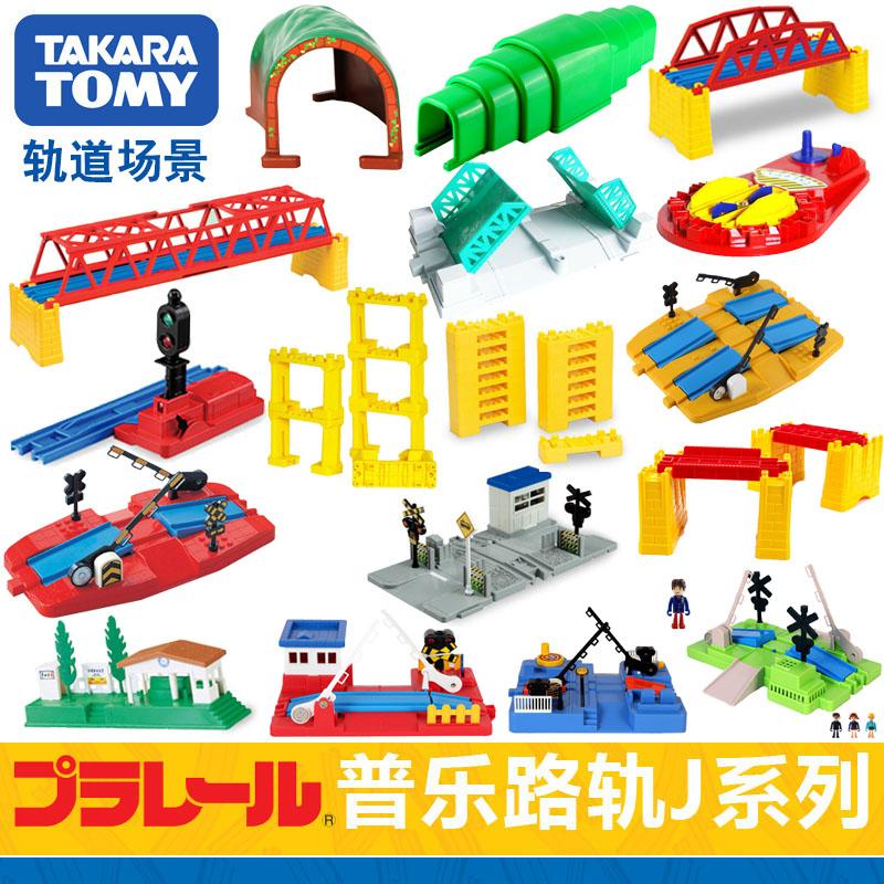 多美TOMY electric train track scene accessories Pule Road children's small fire