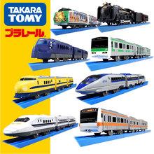 火车玩具儿童男高铁玩具TOMY新干线电动多美卡火车轨道玩具小火车