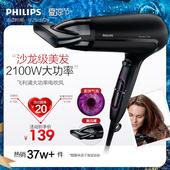 飞镭浦电吹风机女家用理发店发廊冷热风大小功率直卷发风筒HP8230