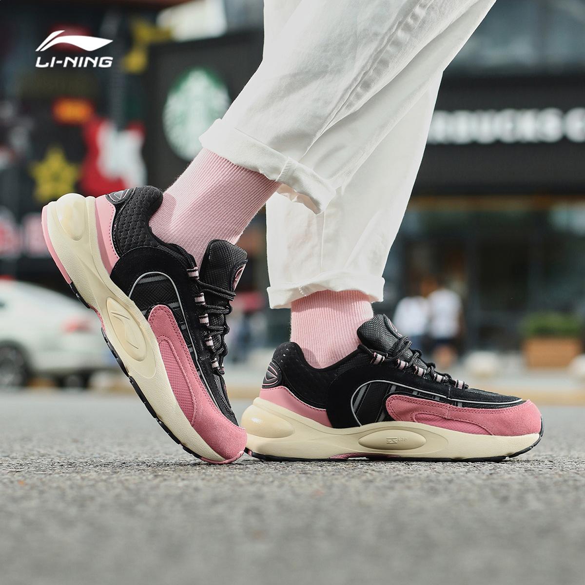 李宁跑步鞋女鞋2019新款V8减震轻质跑鞋休闲女士低帮运动鞋