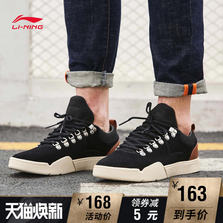 李宁休闲鞋男鞋卓逸耐磨防滑男士秋冬季休闲运动鞋AGLM103