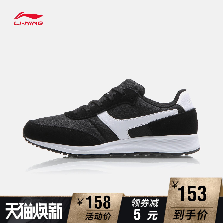李宁休闲鞋女鞋3K云耐磨防滑情侣鞋秋冬季运动鞋AGCM242