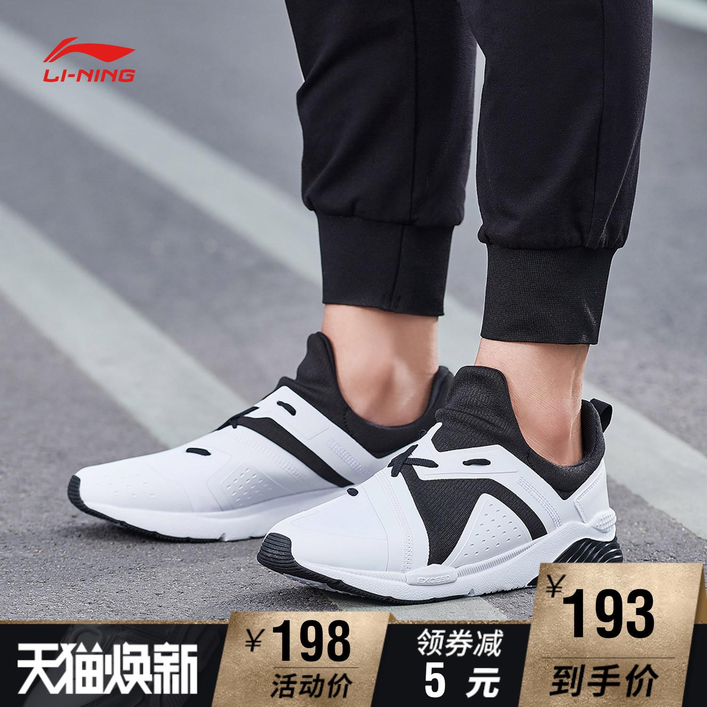 李宁休闲鞋男鞋新款隼鹰轻便防滑支撑时尚经典低帮秋季运动鞋