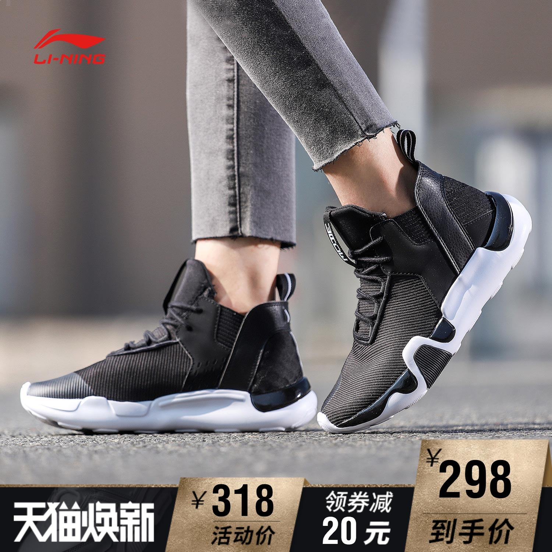 李宁休闲鞋女鞋新款减震回弹轻便时尚经典秋季运动鞋AGWN022