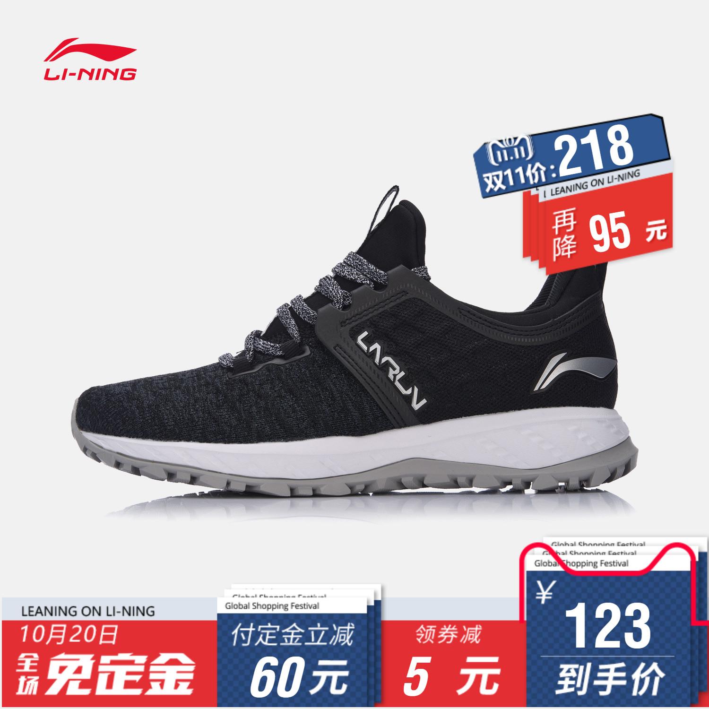 李宁跑步鞋女鞋李宁云减震防泼水反光夜跑低帮秋冬季运动鞋