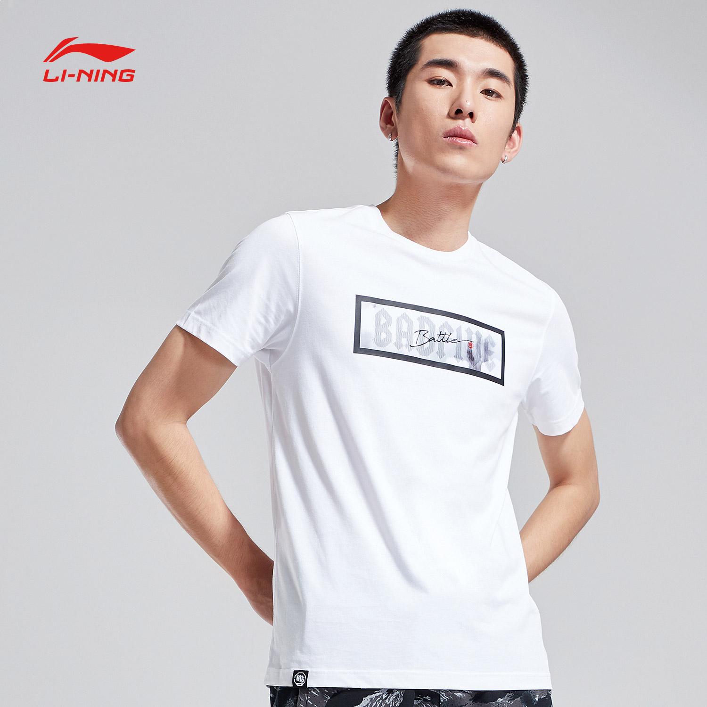 李宁短袖T恤男士新款BAD FIVE篮球运动衣休闲夏季运动服