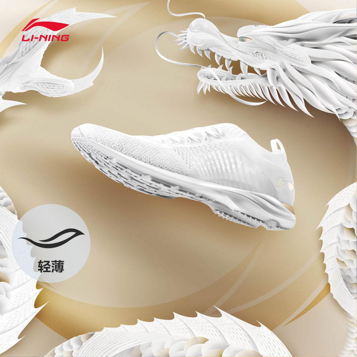 李宁运动鞋女官网新款超轻15代轻质袜子女鞋情侣鞋秋冬季跑步鞋