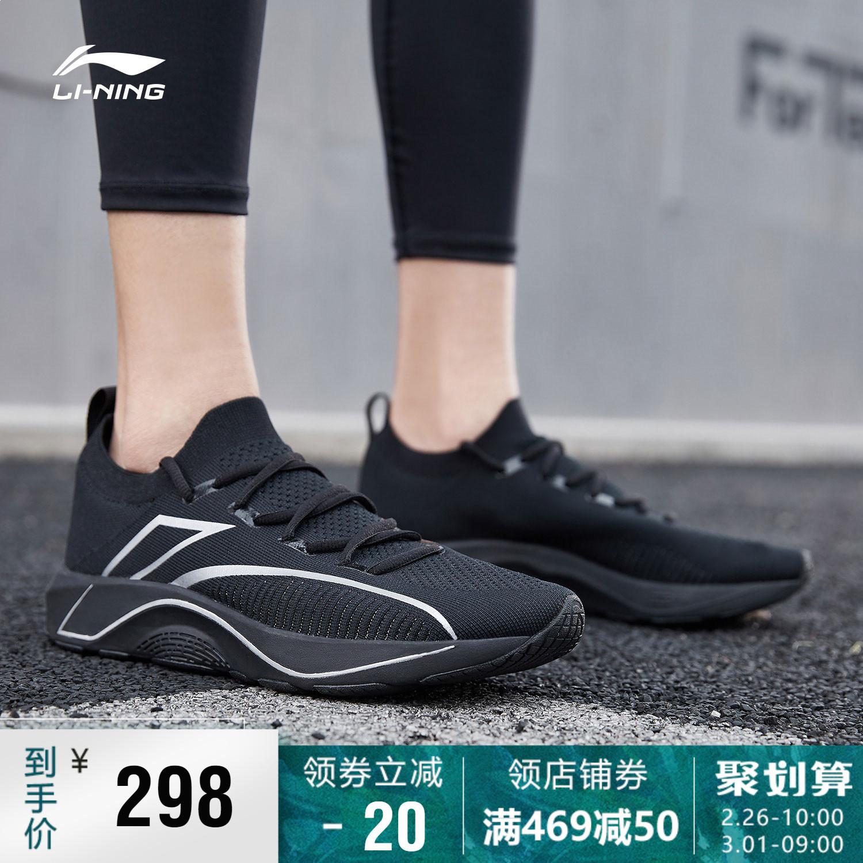 李宁跑步鞋男鞋2019新款轻便透气耐磨一体织袜子鞋跑鞋鞋子运动鞋
