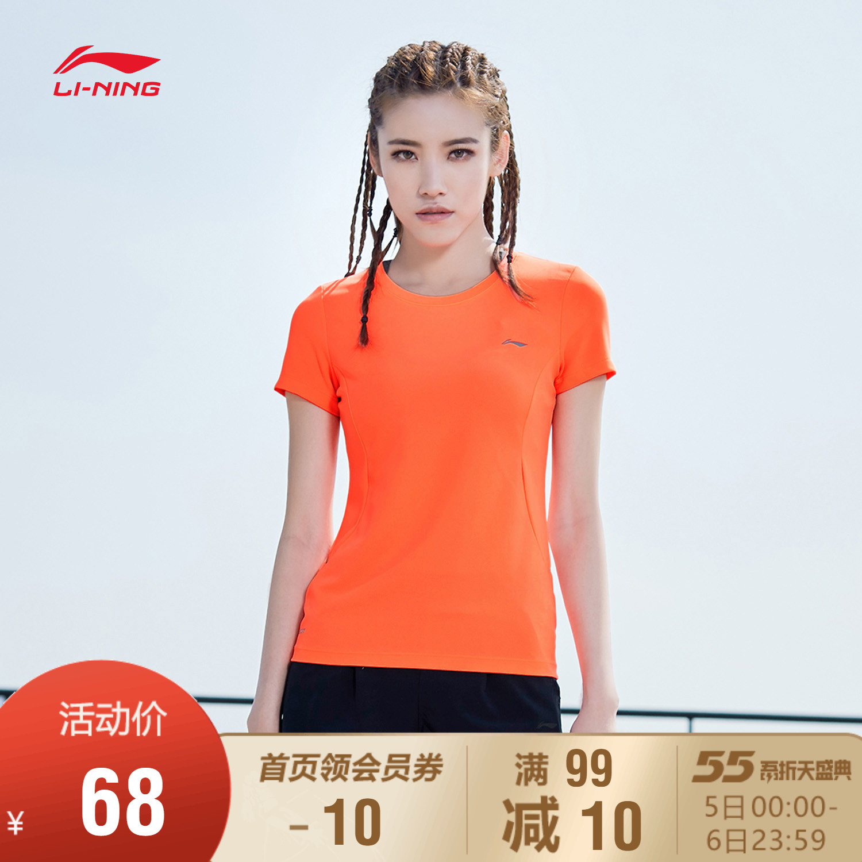李寧短袖T恤女士綜合訓練服夏季新款彈力健身跑步速干透氣運動衣