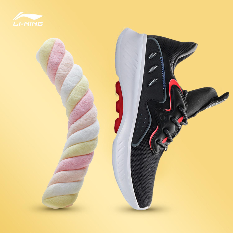 李宁跑步鞋男鞋新款正品eazGO秋季轻质一体织舒适休闲低帮运动鞋