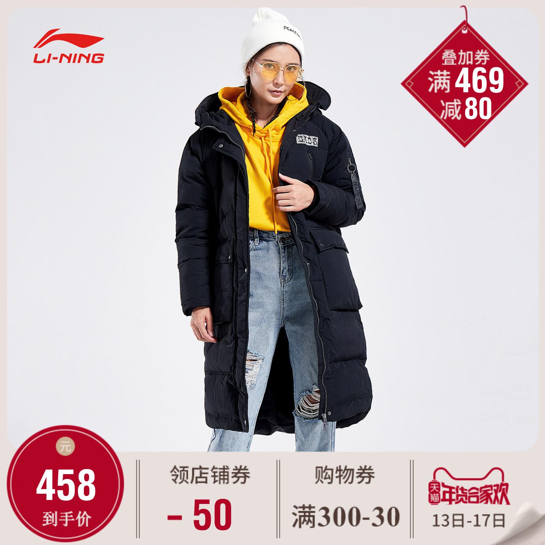 李宁长羽绒服女士新款BADFIVE篮球保暖休闲秋冬季运动服AYMN114