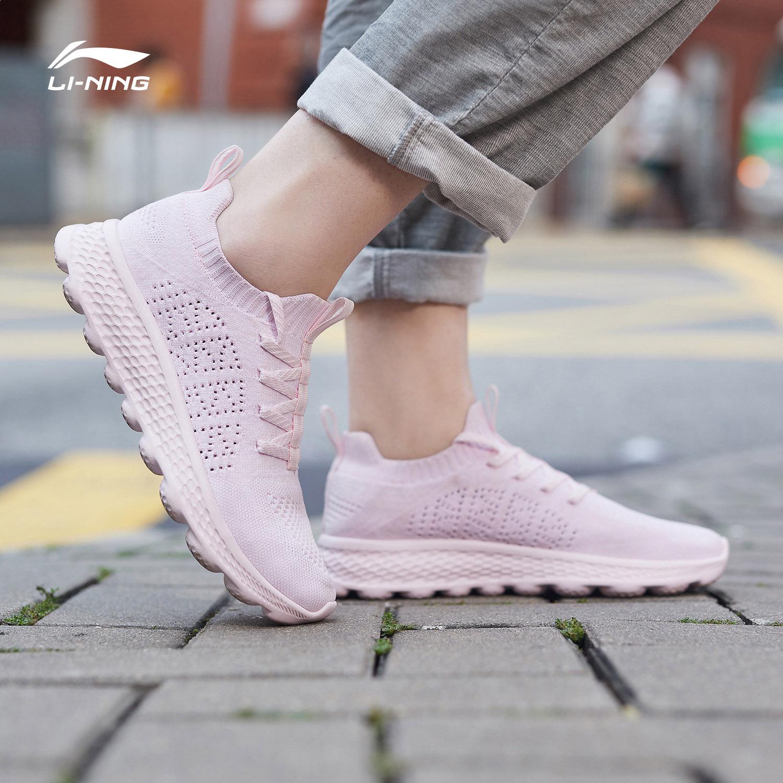 李宁女鞋跑步鞋新款eazGO减震跑鞋球季赤足轻便运动鞋女慢跑鞋