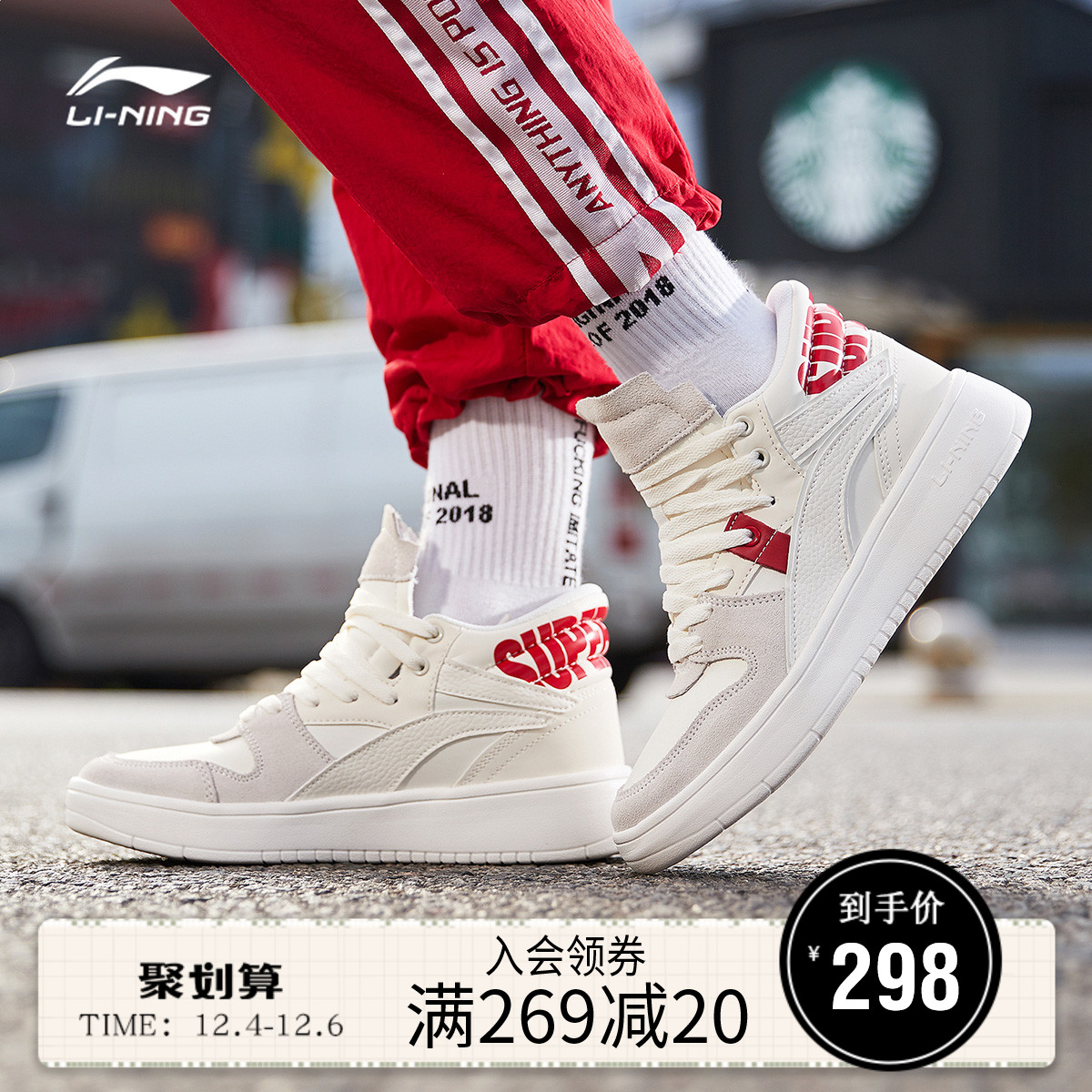 李宁休闲鞋女鞋2019新款Superwave Hi轻质休闲板鞋时尚高帮运动鞋