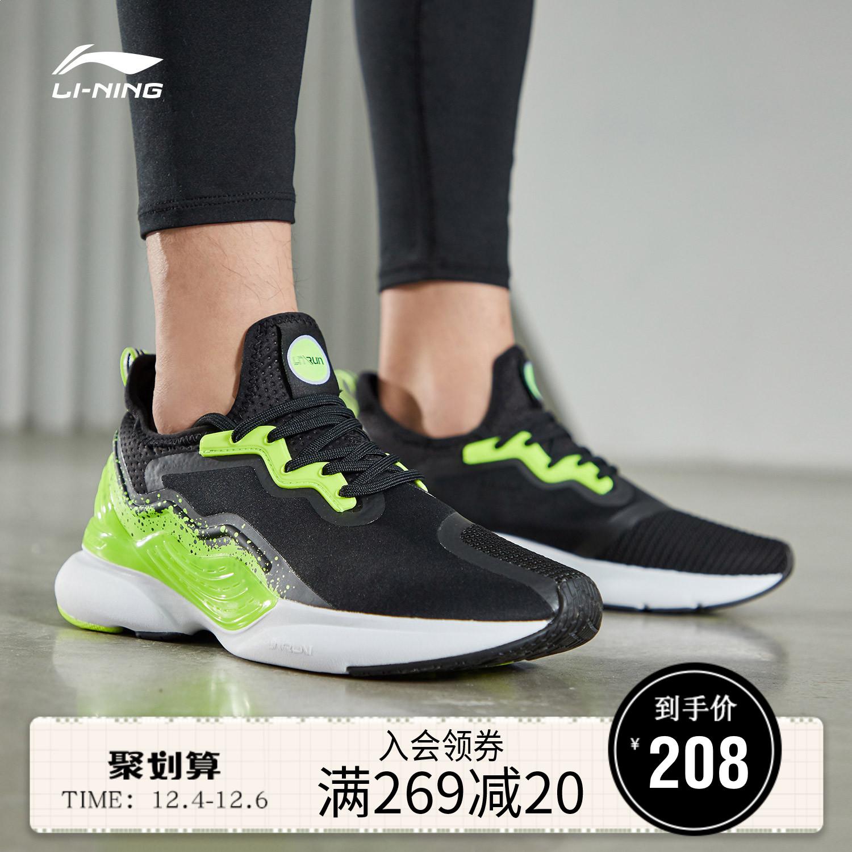 李宁跑步鞋男鞋2019新款Crazy Run轻便耐磨防滑减震休闲运动鞋