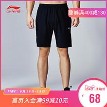 跑步速干休闲运动五分裤 健身运动裤 夏季薄款 李宁运动短裤 男士 新款