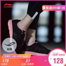运动鞋 子减震女子网面夏季新品 跑步鞋 Run轻便休闲鞋 Easy 李宁女鞋