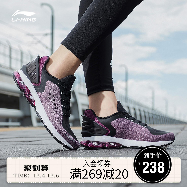 李宁跑步鞋女鞋2019新款秋季轻便跑鞋时尚情侣鞋低帮运动鞋女