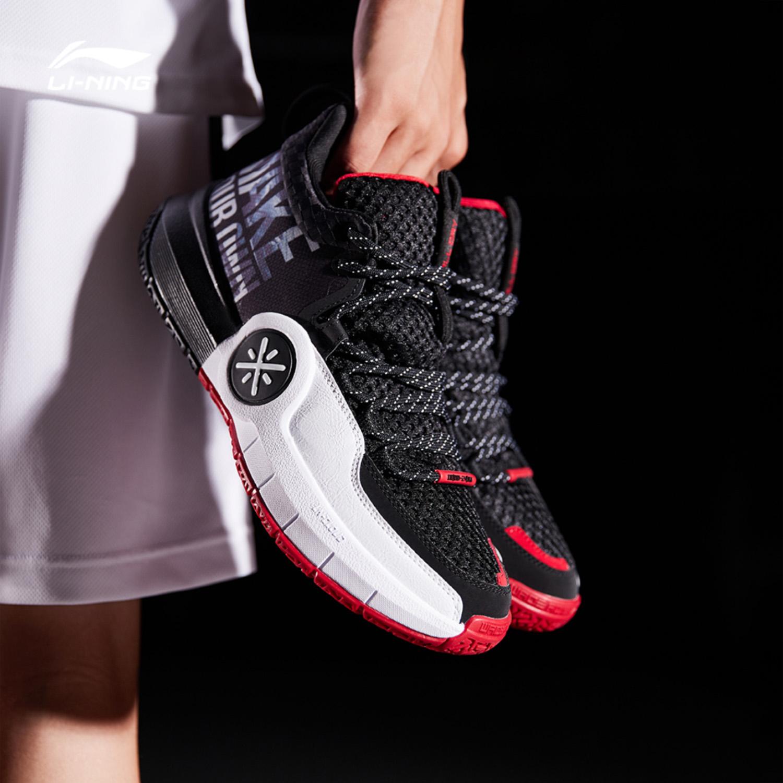 李宁篮球鞋男鞋韦德系列2019新款ALL DAY 4减震透气中帮篮球鞋男