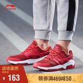 李宁休闲鞋男2018新款全掌气垫情侣鞋经典小黑鞋男士秋季运动鞋
