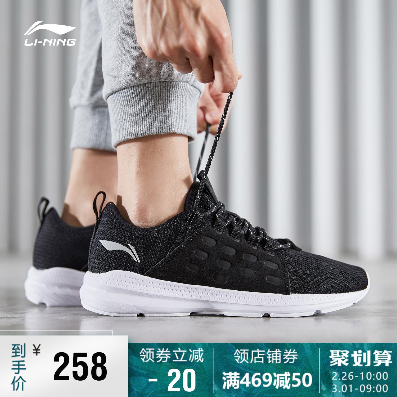 李宁跑步鞋女鞋2019新款御风轻便减震情侣鞋跑鞋黑色运动鞋
