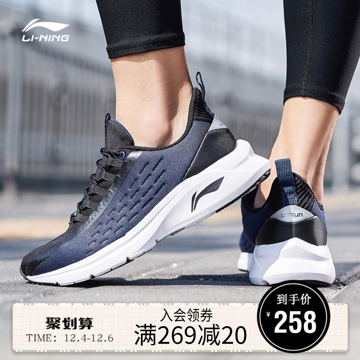 李宁跑步鞋男鞋2019新款云雀跑鞋休闲男士低帮运动鞋ARHP163