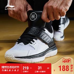 李宁篮球鞋男鞋战铠透气防滑耐磨实战球鞋夏季低帮战靴运动鞋男