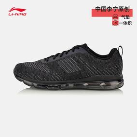 李宁休闲鞋男鞋新款减震耐磨防滑全掌气垫夏季运动鞋