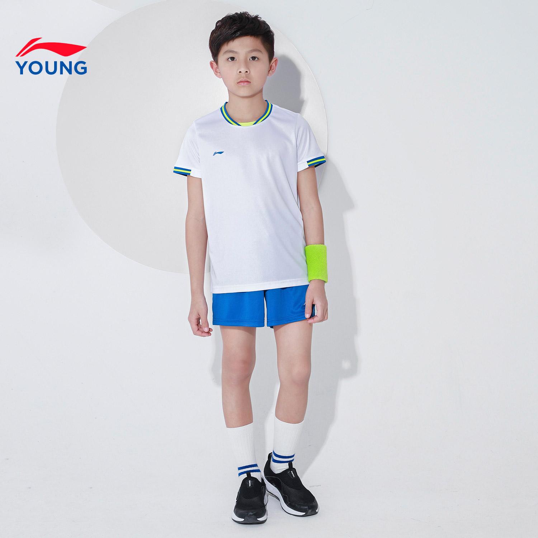 李宁童装足球比赛套装男小大童3-12岁圆领短袖短装短裤针织运动服