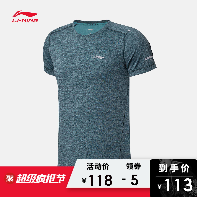 李宁短袖T恤男士2018新款跑步系列反光运动衣圆领短装夏季运动服