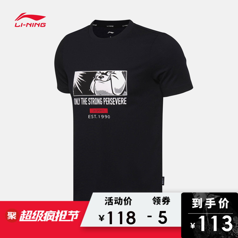 李宁短袖T恤男士2018新款运动时尚系列运动衣圆领短装夏季运动服