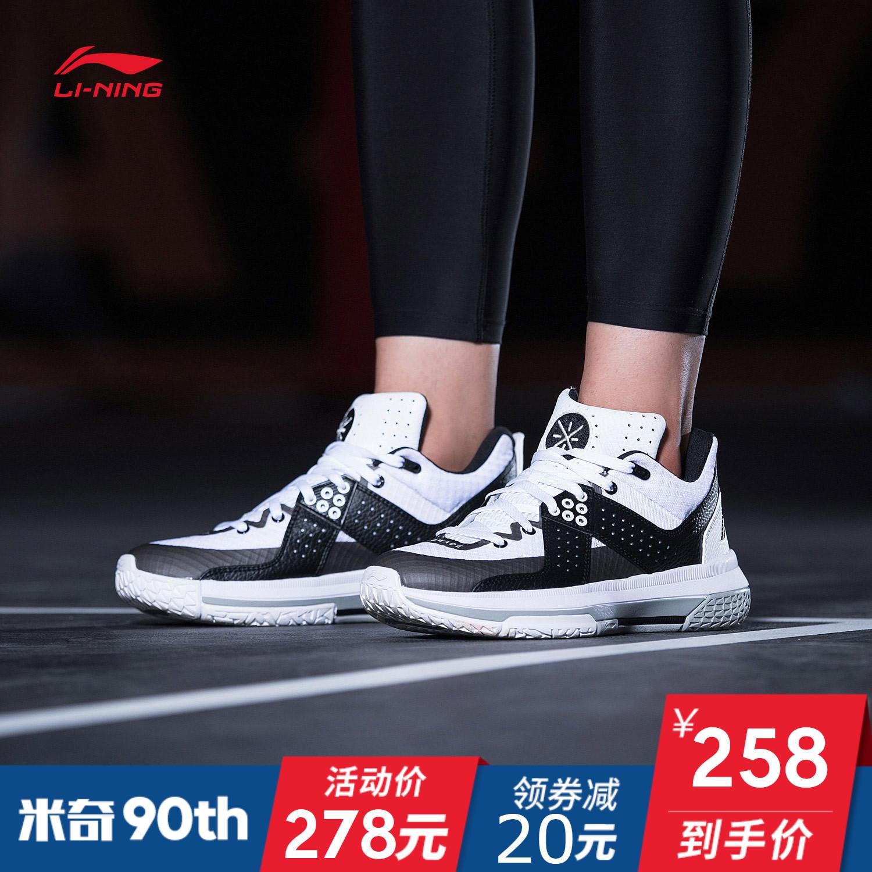 男士秋冬篮球鞋