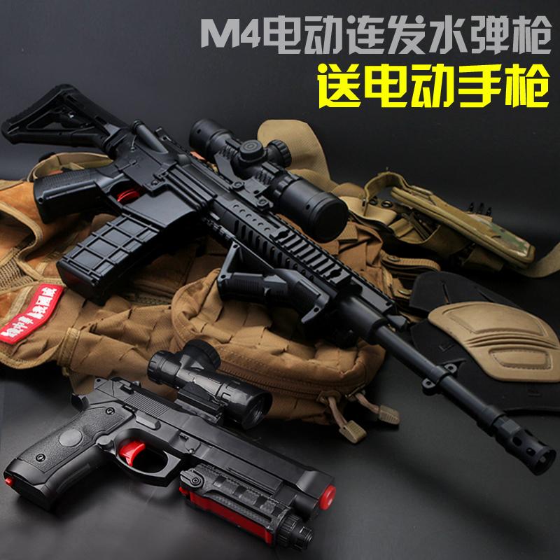 枪套玩具枪
