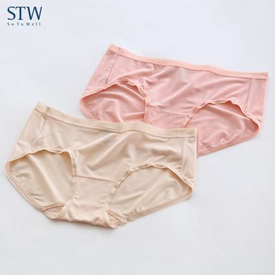 2条装 STW莫代尔女士内裤舒适夏薄透气性感提臀中腰少女三角裤