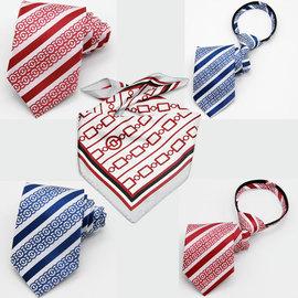 中行领带 中国银行领带 中国银行男士领带 女士丝巾 拉链也有包邮图片