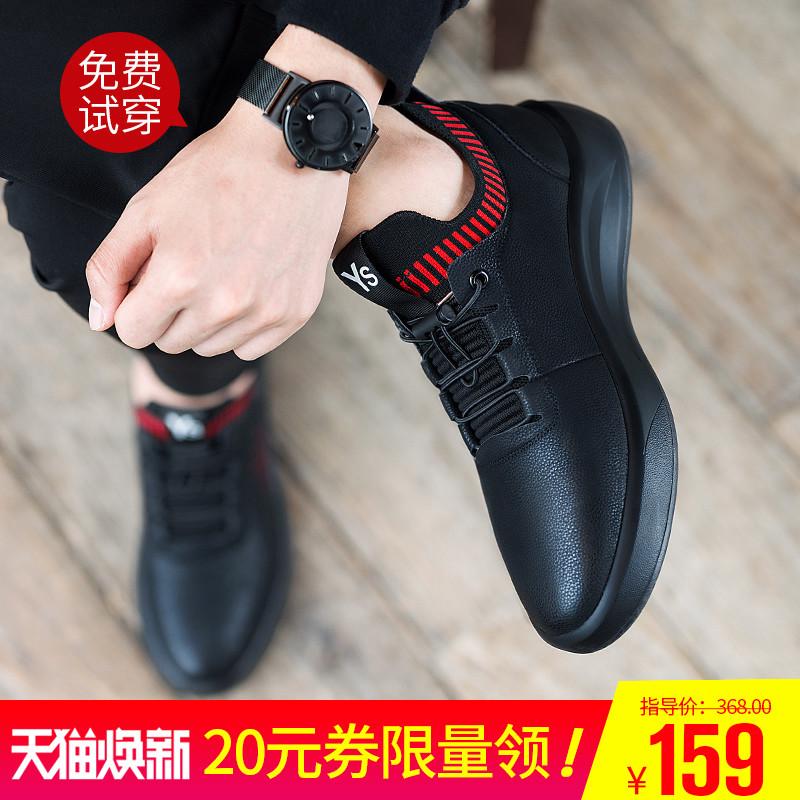 秋冬季内增高男鞋百搭男士运动鞋低帮休闲鞋子10cm韩版潮流增高鞋